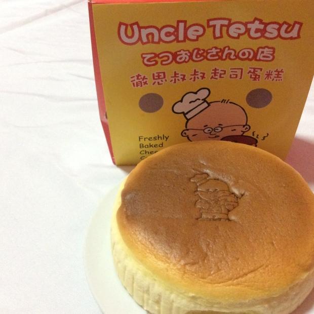 Uncle Tetsu_6
