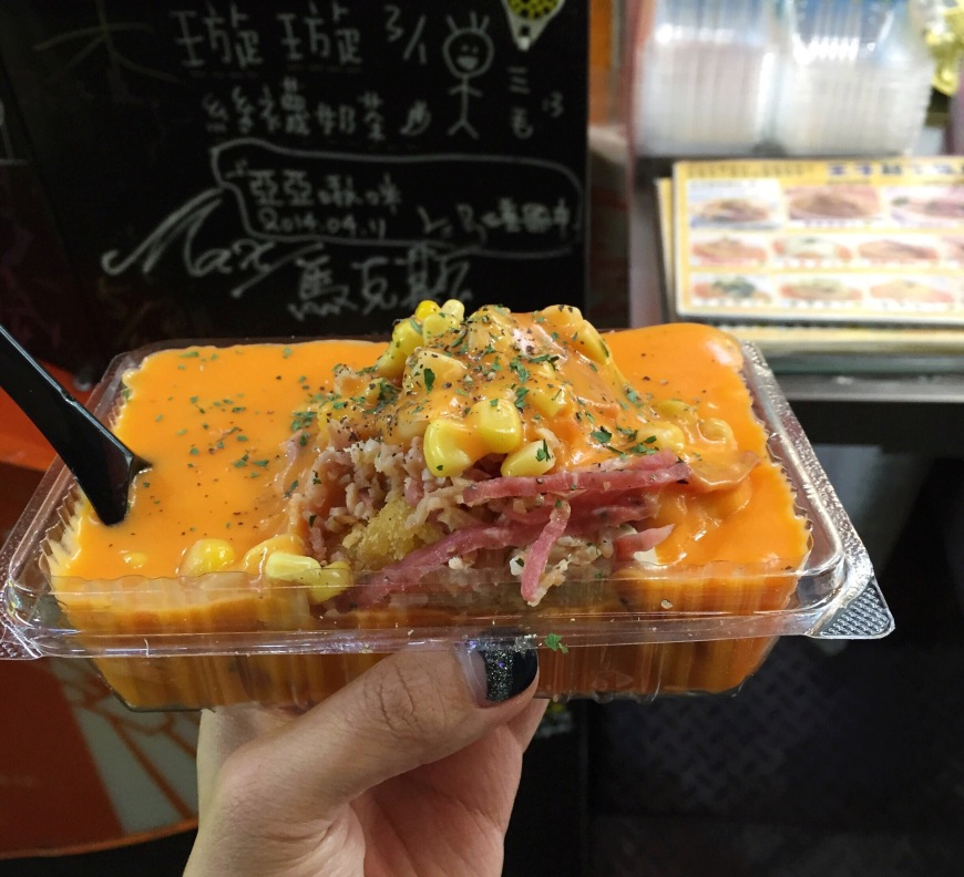 16 MUST EAT TAIWAN FOOD AND    WHERE TO FIND THEM! - AN AFFAIR WITH FOOD